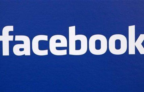 מי בכלל אמר שאתה צריך פייסבוק?